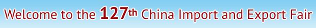 127 China Import & Export Fair