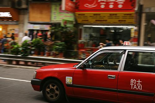 FA PIAO, bez tohoto čínského slova do Číny nejezděte