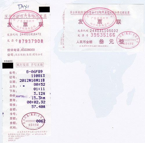 Doklad o zaplacení - taxi, Čína
