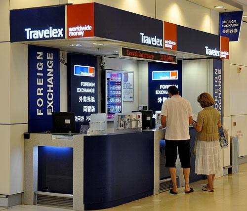 Travelex Čína - směnárna